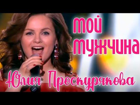 Текст песни артур руденко счастье ты моё голубоглазое