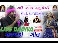 Ghanshyam Zula.. rajestani song marvadi live dandiya ras full HD video