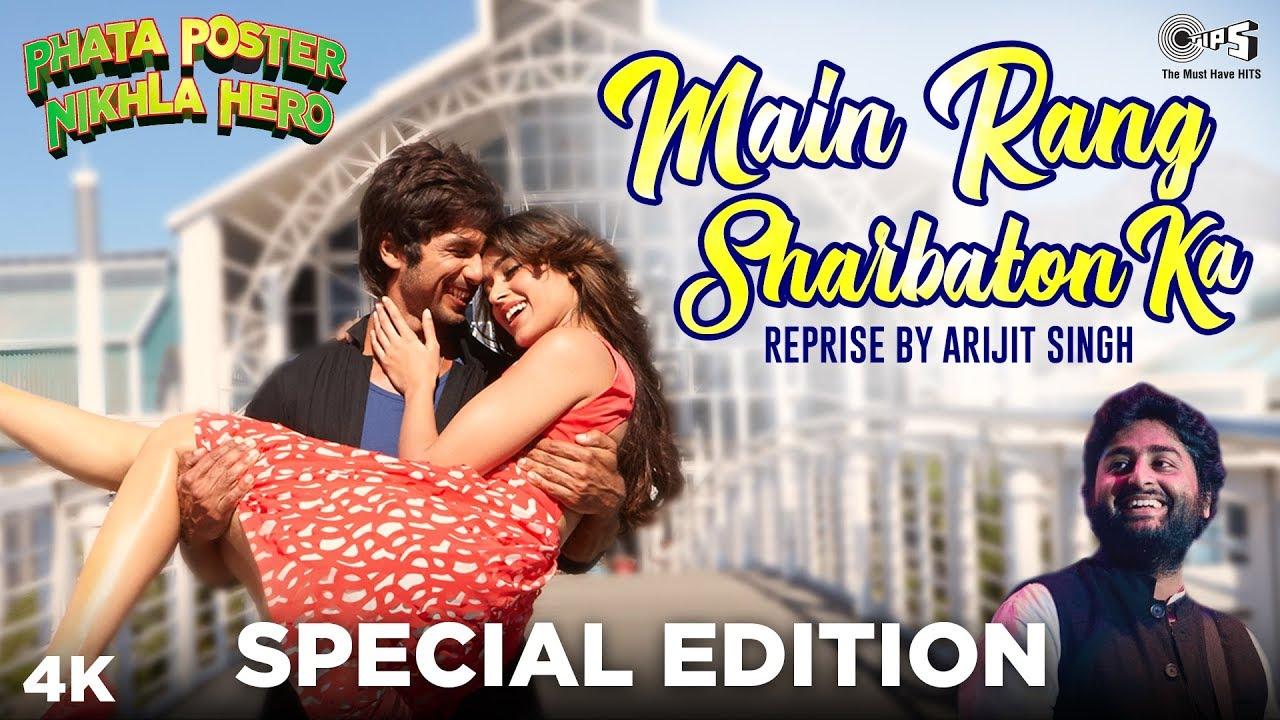 Main Rang Sharbaton Ka Lyrics - Phata Poster Nikhla Hero Movie Lyrics