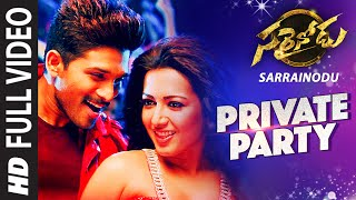 Private Party Song Lyrics - Sarrainodu