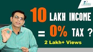 0 INCOME TAX Upto 10 LAKH INCOME | Financial News| Tax Slab 2020 | Tax Saving | Budget 2020