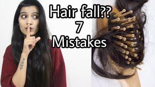 7 गलतियों की वजह से होता है Hair Fall | Stop Hair fall | Super Style Tips