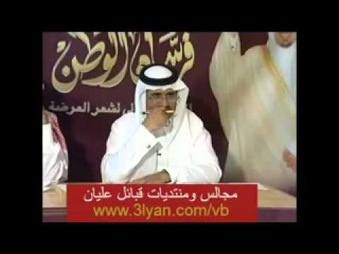 الشاعر سعد بن عبدالله العلياني مسابقة فرسان الوطن