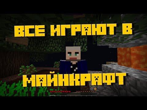 Покоряем Небесный блок   Minecraft Lets play   WISE GAME