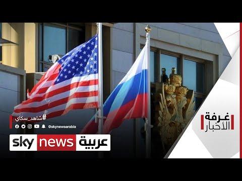 العرب اليوم - شاهد: صدمة القرصنة تشعل الخلافات بين واشنطن وموسكو