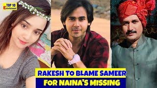 Yeh Un Dinon Ki Baat Hai Rakesh to blame Sameer for naina's missing