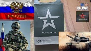 Сухой паёк Армия России Военторг вар. 4 ИРП РФ