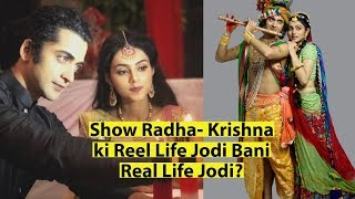 real life love partners of radha krishna - मुफ्त ऑनलाइन
