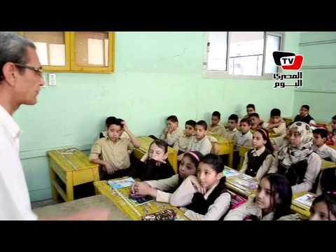 مدرس رياضيات لتلاميذه في المنصورة: «في يوم من الأيام هيبقى منكم رئيس الجمهورية»