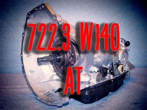 Фото к видео: Ремонт АКПП 722.3 W140. Mercedes-Benz Automatic transmission disassembly