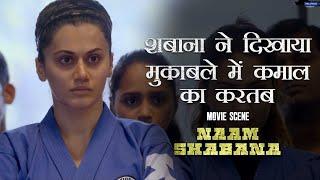 Shabana Ne Dikhaya Muqabale Mein Kamaal Ka Kartab   Movie Scene   Naam Shabana   Taapsee Pannu