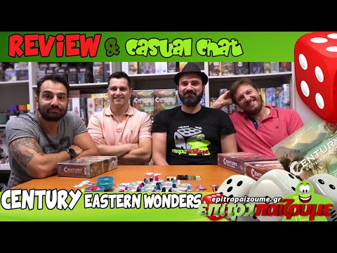 Century Eastern Wonders - Review & Casual Chat by Epitrapaizoume.gr