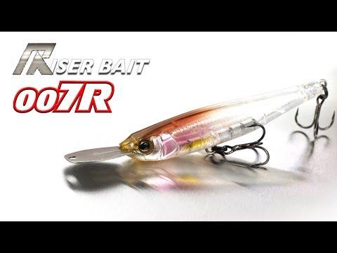 Vobler Jackall Riser Bait 40mm 5.6g Flash Tiger F