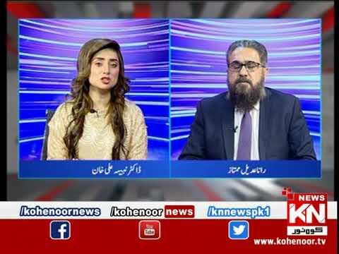 Kohenoor@9 With Dr Nabiha Ali Khan 25 March 2021 | Kohenoor News Pakistan