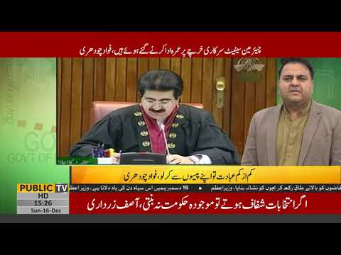 Information Minister Fawad Chaudhry criticizes Chairman Senate | Public News