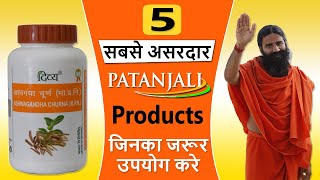 Top 5 Best Patanjali Products जो सबको TRY करने चाहिए - Healthy Product Reviews - Download this Video in MP3, M4A, WEBM, MP4, 3GP