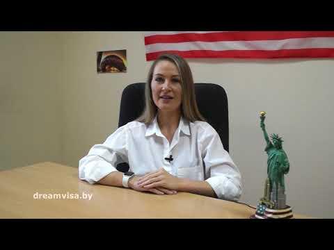Сколько времени действует виза в США?