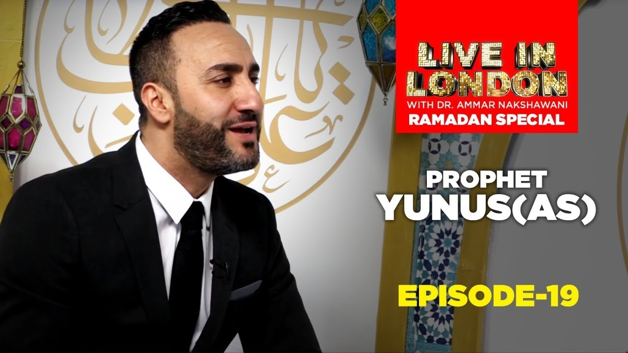 Propet Yunus (as) | Episode 19