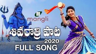 Shivaratri Song 2020   Full Song    Mangli   Charan Arjun   Damu Reddy
