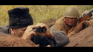 Апрель 1943. Партизанская война