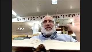 """ספר ירמיהו - בירור עניין הנבואה ע""""י טיול בספרי הנביאים (כ' באלול תש""""פ)"""