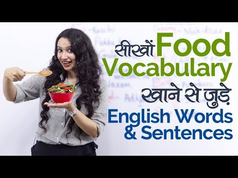 Download English speaking Practice lesson in Hindi – Food Vocabulary – Speak Fluent English HD Mp4 3GP Video and MP3