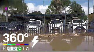 """На Сицилию обрушился настоящий """"Всемирный потоп"""" - СМИ2"""