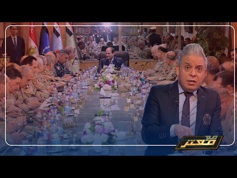 قيادات بالجيش المصري