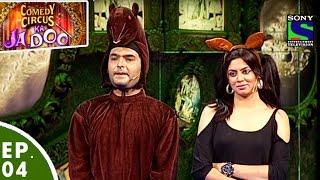 Comedy Circus Ka Jadoo - Episode 4 - Jungle Special