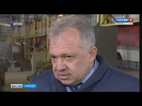Руководитель унитарного предприятия, занимающегося пассажирскими перевозками, задержан