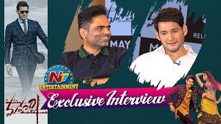 Mahesh Babu And Vamshi Paidipally Exclusive Interview About Maharshi Movie | NTV Entertainment