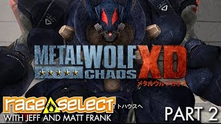 Metal Wolf Chaos XD - The Dojo (Let's Play) - Part 2