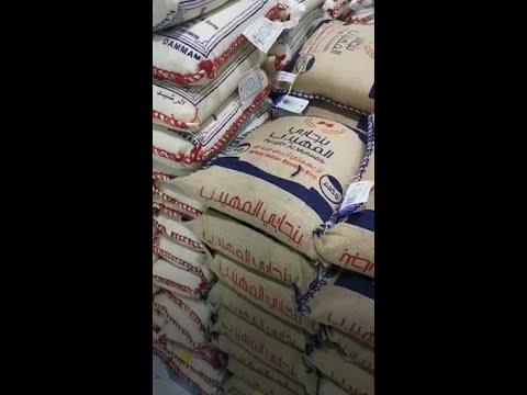 «التجارة»: مقطع التلاعب في تعبئة أكياس الأرز «قديم»