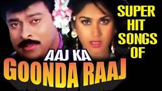 Hindi Old Song | Aaj ka gundaraaj 1992 Mp3 | Chiranj | Bollywood song | Romantic song