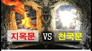 천국행 사람과 지옥행 사람의 1% 차이 (허경영강연 1132회中)