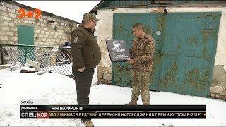 Українській військовий зазнав поранення на передовій у ніч після дня Збройних сил
