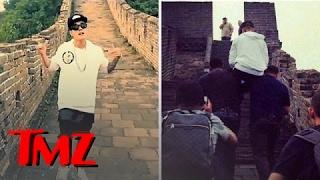 Justin Bieber's 'All That Matters' Video Leaks! | TMZ