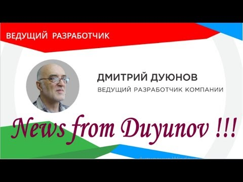 Презентация проекта Дуюнова: о технологии, инвестициях и будущем компании
