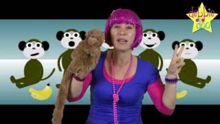 For Children. Five Little Monkeys & Five Little Ducks - Nursery Rhyme with Actions - Debbie Doo