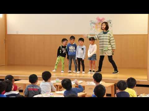 平成30年度 みなみ保育園 誕生日会食会(11月) 歌のプレゼント