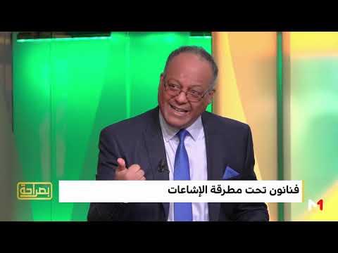 العرب اليوم - شاهد : أسباب إطلاق الشائعات على الفنانين داخل الوسط الفني