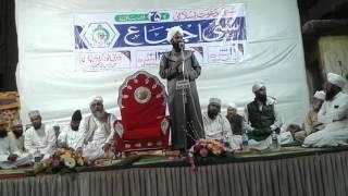 Jaam Ulfat Ka Pila Do Yaa Rasool By Syd Shahzeb Noori