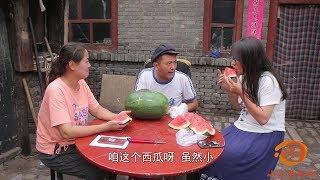 哥哥買了大西瓜,沒想倆妹妹都想吃,結果哥哥讓她們三刀切十一【小貝愛叨叨】