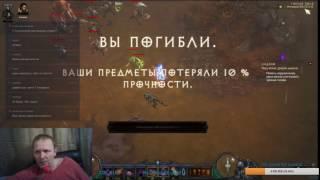 Diablo 3: секрет голубой бутылочки для DH в сете ТЕНИ .(актуально  для патча 2.6.4)
