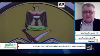 جومرد حقي إسماعيل - برنامج دهاليز السياسة