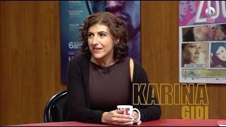 Mi cine, tu cine - Karina Gidi