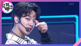 우당탕(Crush) - MCND(엠씨엔디) [뮤직뱅크/Music Bank] | KBS 210129 방송