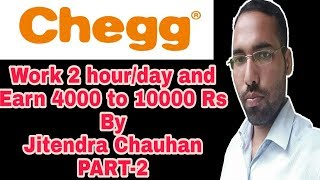 how to find chegg answers for free - 免费在线视频最佳电影电视节目