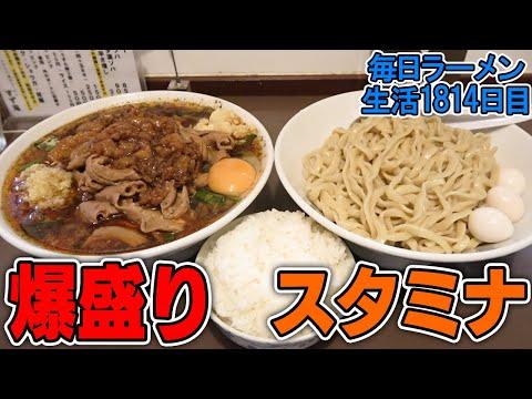 youtube-グルメ・大食い・料理記事2020/10/23 22:28:50
