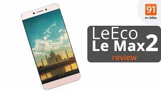 LeEco Le Max 2
